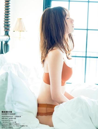 nanami hashimoto1