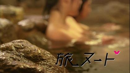 tsubomi_tabinude_001