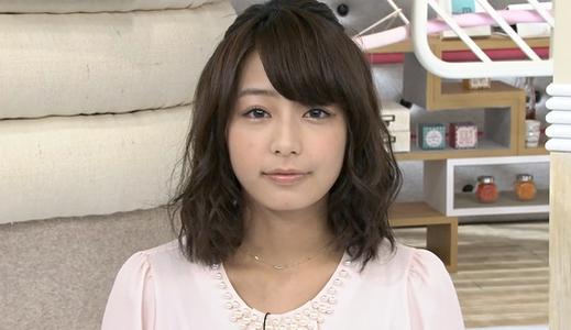 ugaki-misato-1018-top