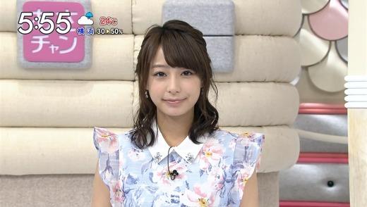ugaki-misato-0917-top