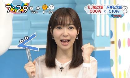 sashihara rino 0110 1