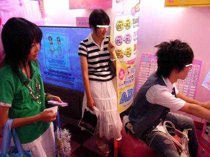 sashihara rino otakujidai2