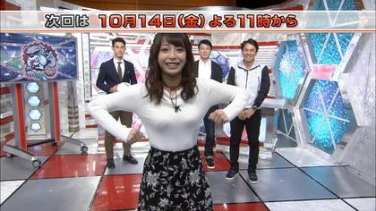 ugaki misato_6