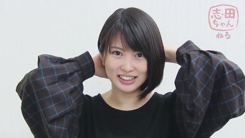 志田未来 ショートカット 2