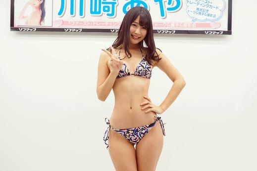 kawasaki_aya_1129_top