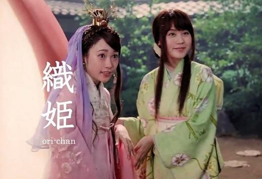 織姫とかぐや姫-au_cm