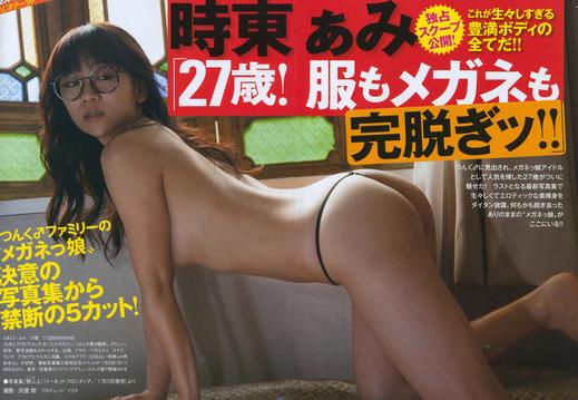 tokito-ami-0916-top
