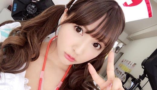 mikami yua 1112 top