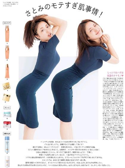 ishihara-satomi-1013-top