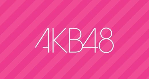AKB48-logo