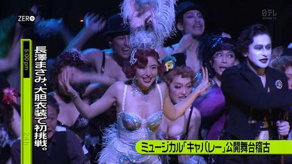 nagasawa masami cabaret 5
