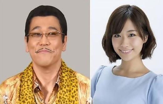 ピコ太郎 安枝瞳 結婚