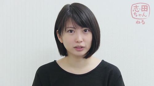志田未来 ショートカット 3