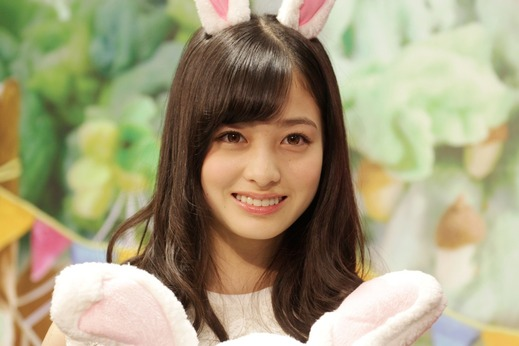 hashimoto_kanna_1015_top
