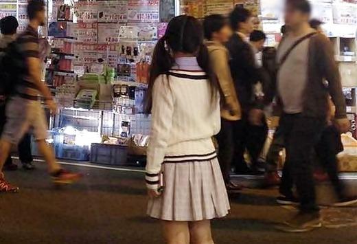 JKお散歩