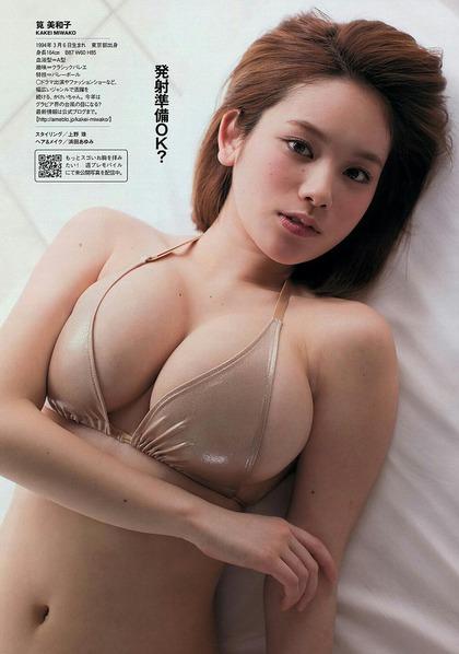 筧美和子 おっぱい