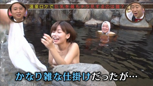 和地つかさ 露天風呂 エロ