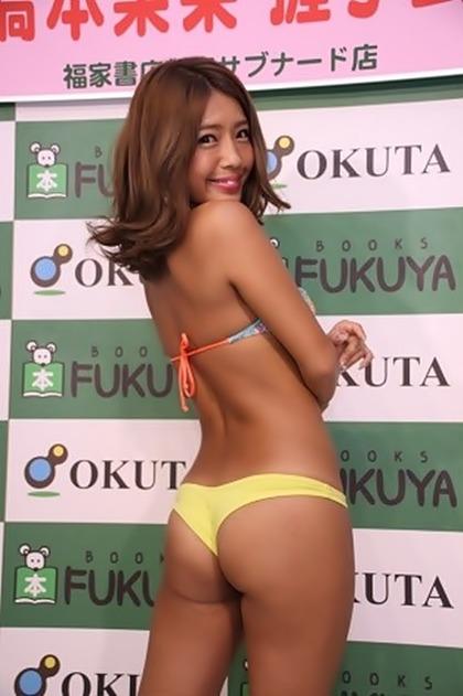 hasimoto_rina_5