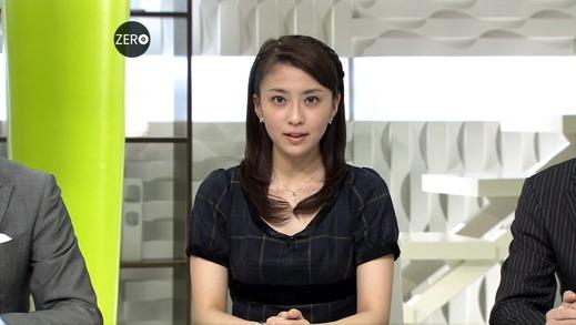 kobayashi-mao-0909-main