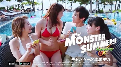 monsuto-tomaru-CM-2016-4