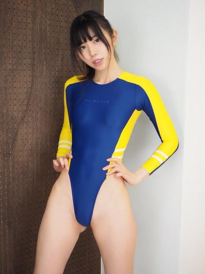 risa nito1
