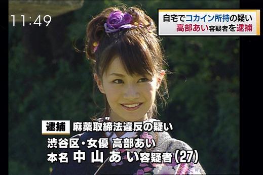 takabe_ai