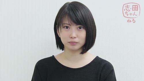 志田未来 ショートカット