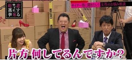 指原莉乃&ブラマヨ 3P