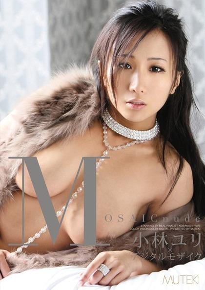 kobayashi yuri 1