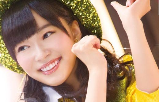 sashihara rino  1231 top