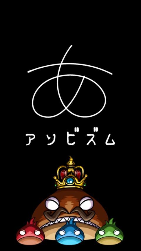 2014-10-15-01-52-54