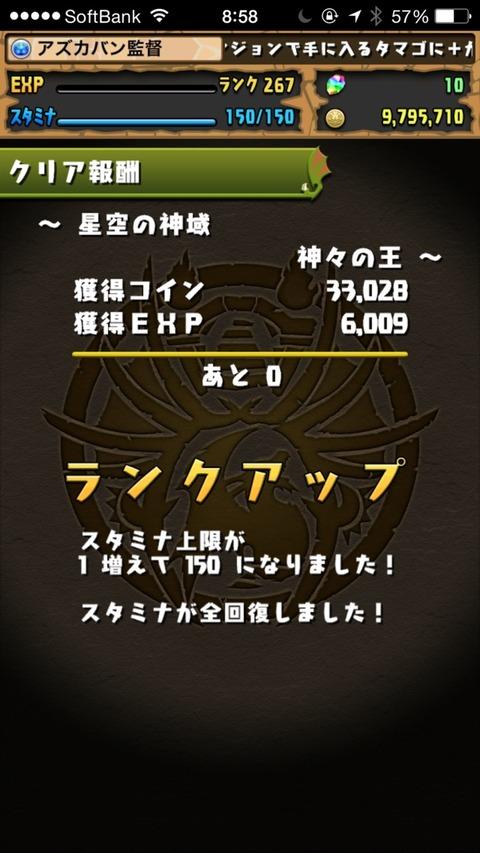 2014-11-09-08-58-04