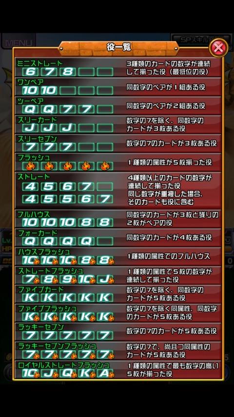 2014-10-15-01-59-25