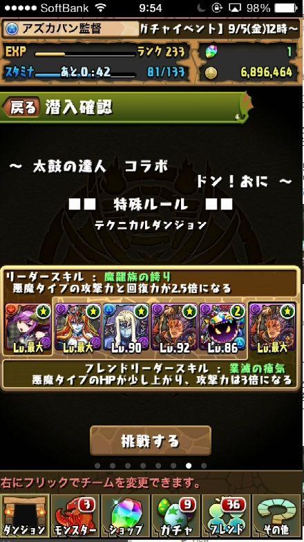 avi_000003126