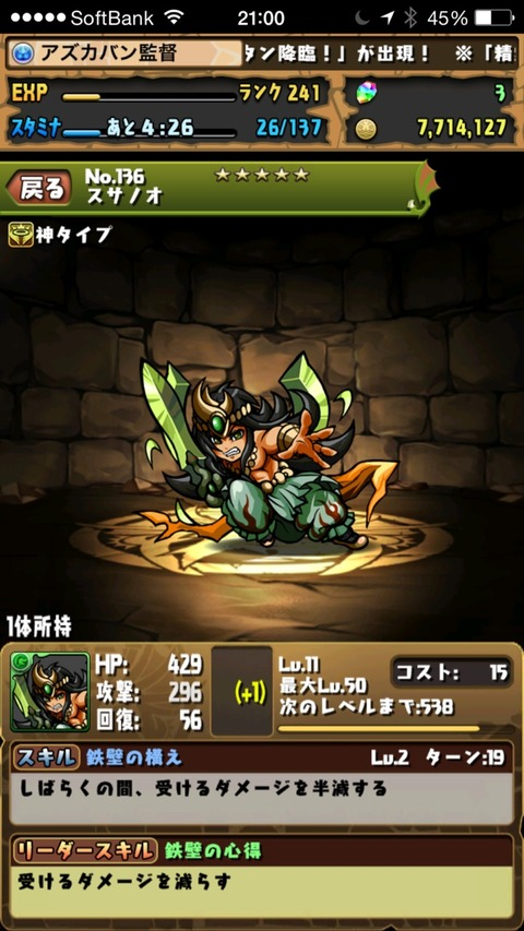 2014-09-30-21-00-47
