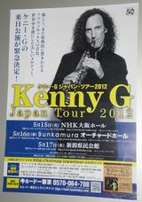 kennyG1