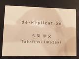 今関さん卒展3