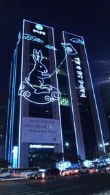 韓国2011年-16