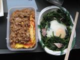納豆withチキンライス