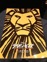 ライオンキング3