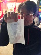 恵比寿さん・新年会3