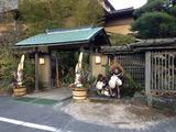 鳥取旅行3