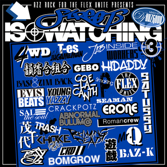 MIX CD 「Street Is Watching 3」 hyo1