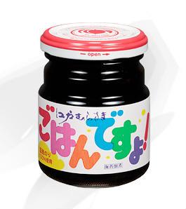 gohandesuyo_s