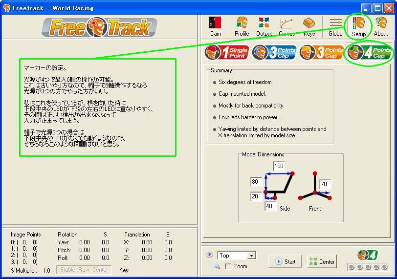 freetrack-7-setup_04.jpg