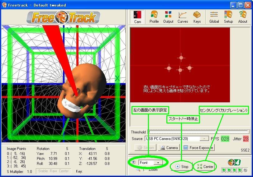 freetrack-0-working_01.jpg