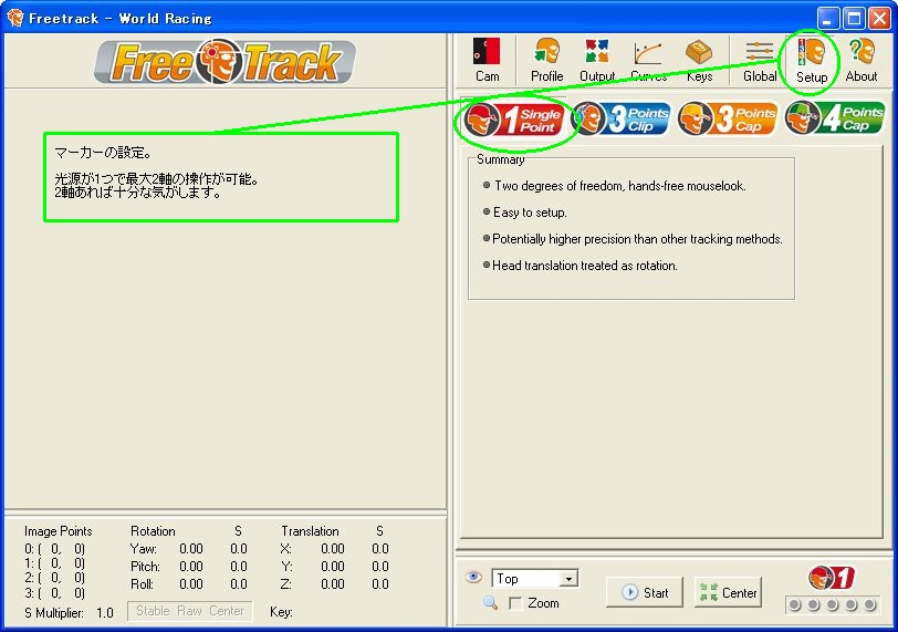 freetrack-7-setup_01.jpg