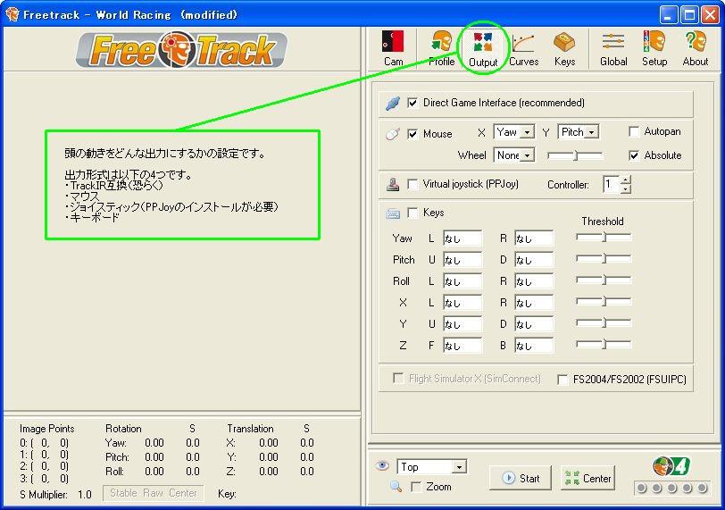 freetrack-3-output.jpg