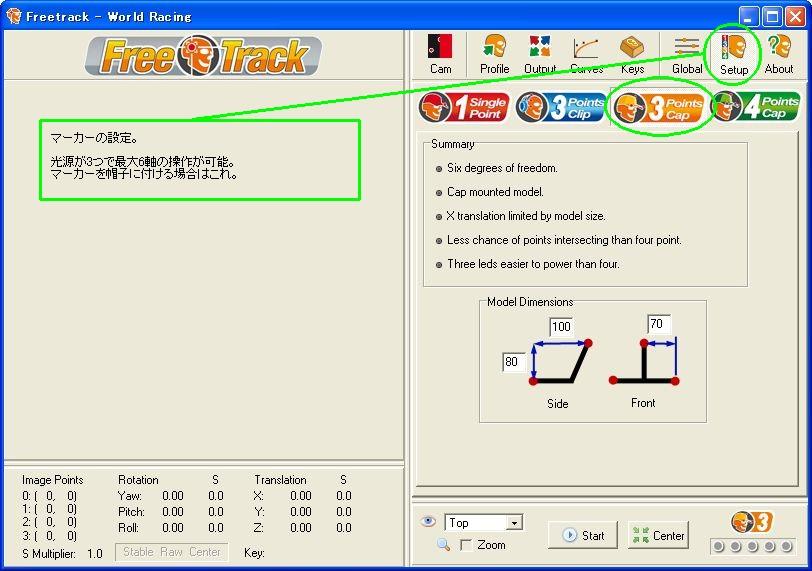 freetrack-7-setup_03.jpg