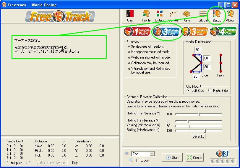 freetrack-7-setup_02.jpg